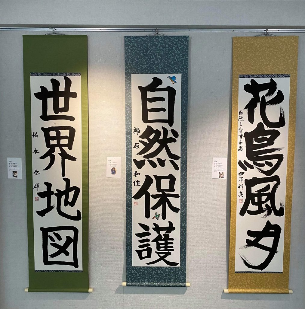HAMAKOYA tentoonstelling